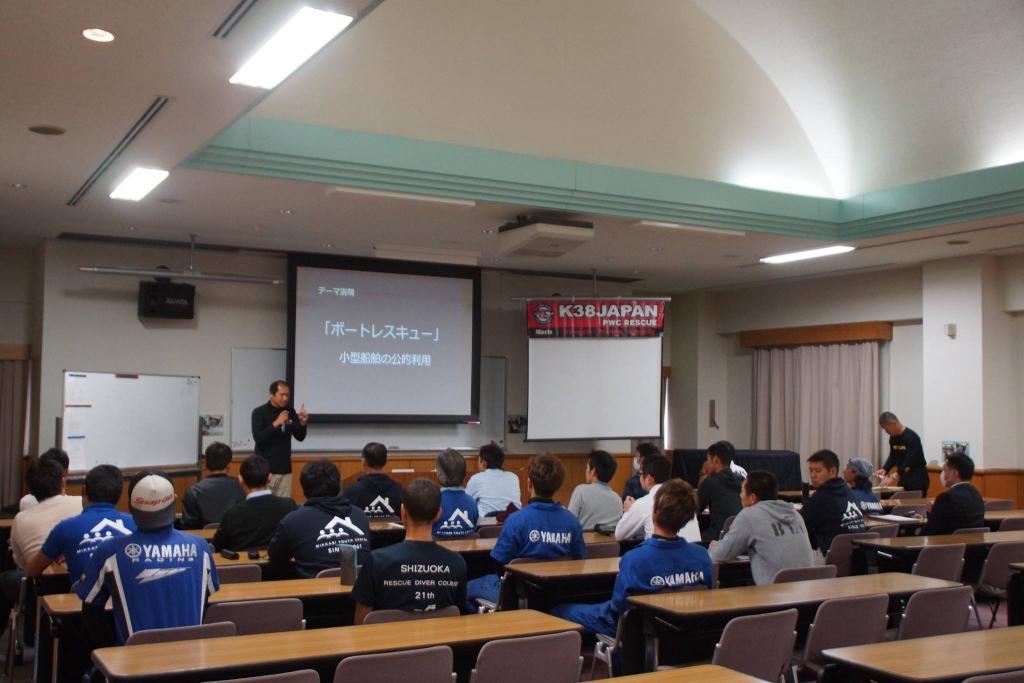 K38JAPAN ビジターズコース in 静岡1