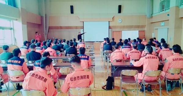 前の記事: 「特殊小型船舶安全運航講習」仙台市消