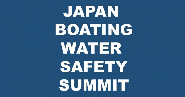 Japan Boating & Water Safety Summit 2016