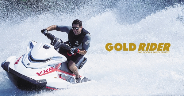 輝くPWC(水上オートバイ)ライダーを増やし、水辺の事故を減らすことを目的としたプロジェクト「GOLD RIDER」のWEBサイトがオープンしました。