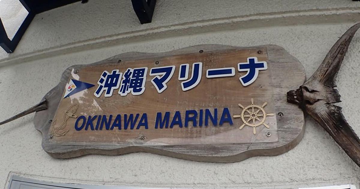 K38JAPANオープンウォーターコース(ステージ-1.2.3)in 沖縄