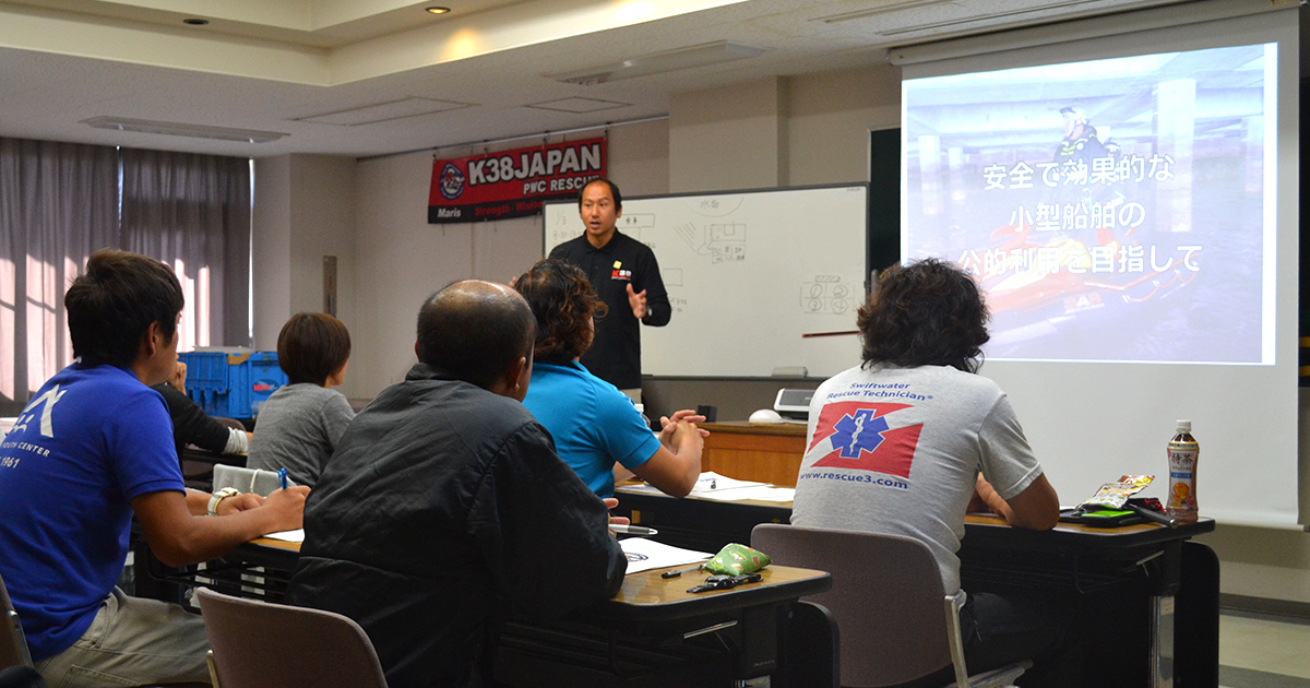 11月3日(木)〜11月5日(土)静岡県浜松市 三ヶ日青年の家にて「オープンウォーターコース(ステージ1~3)」を実施しました。