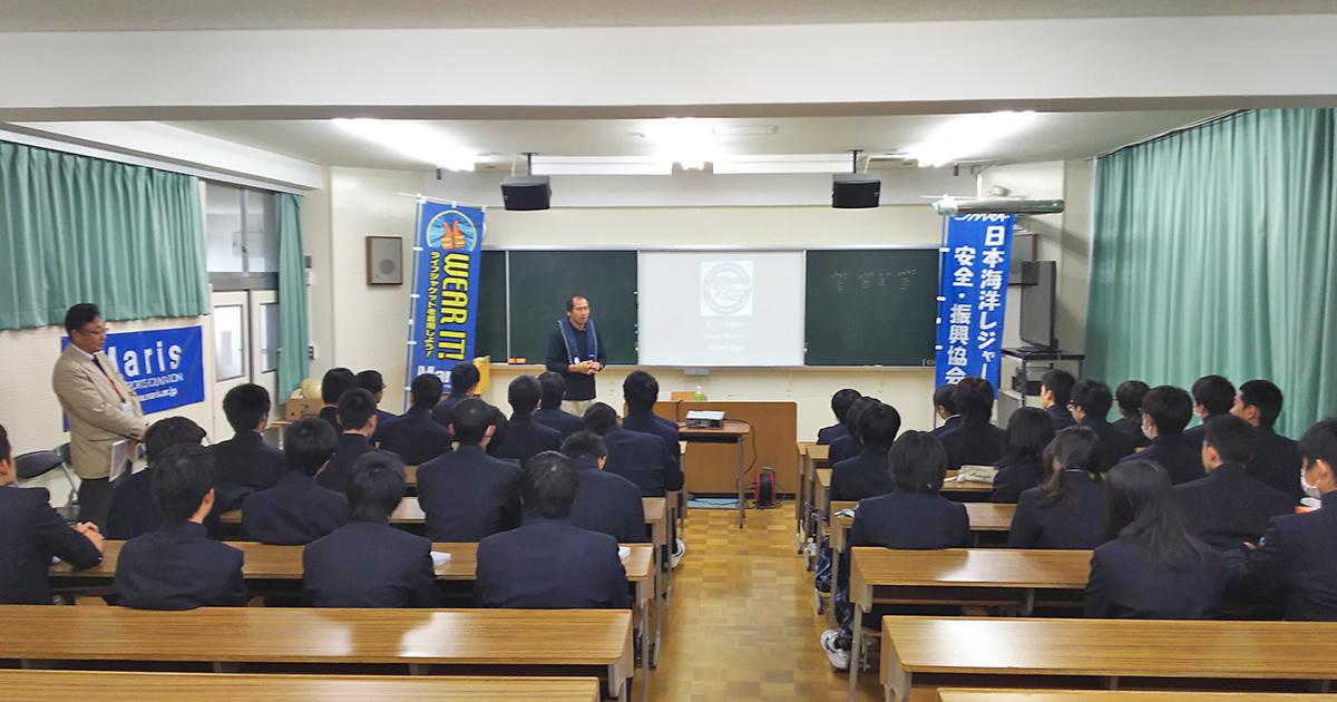 11月8日(火)・9日(水)新潟県立海洋高校にて「水上安全講習会」