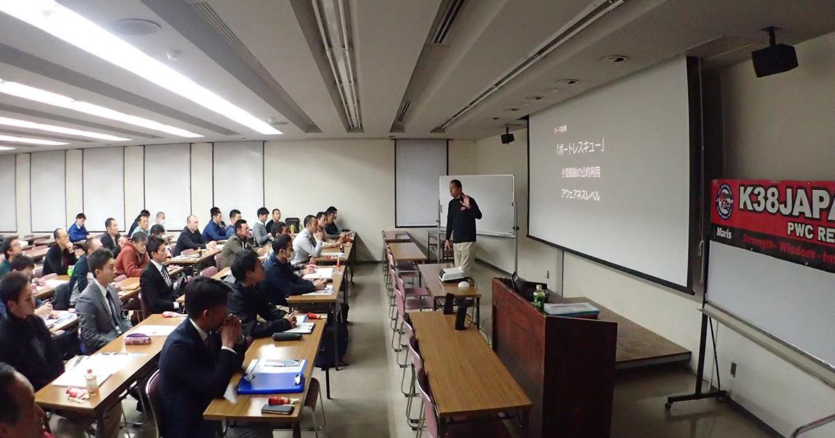 11月17日(木)宮城県仙台市にて「公的機関におけるボート安全運航講習会(アウェアネスレベル)」を実施