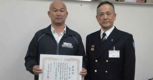 次の記事: 藤井 薫が人命救助を行い、感謝状をい