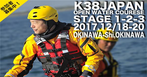okinawaeyecatch